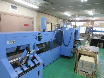 Ventura 3215 Sewing Machine
